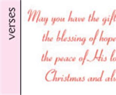 christmas verses wording
