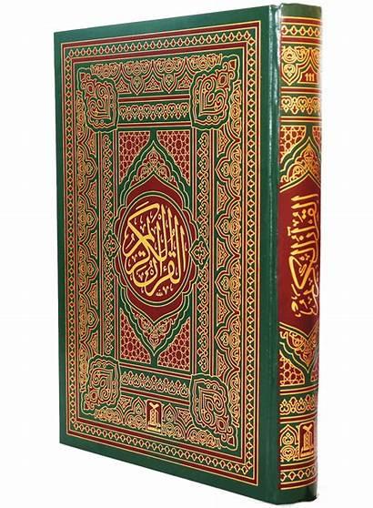 Quran Al Kareem Lines Reading Jumbo Books