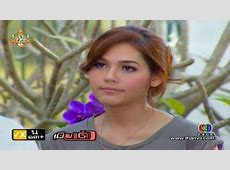 Thai lakorn review Mia Taeng 2011 jamieguo48