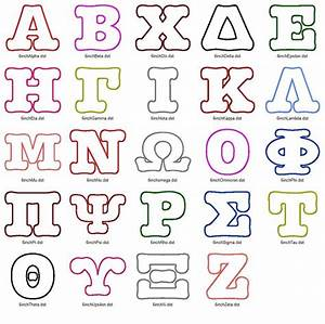 15 greek letters embroidery font images free embroidery for Greek letter embroidery font