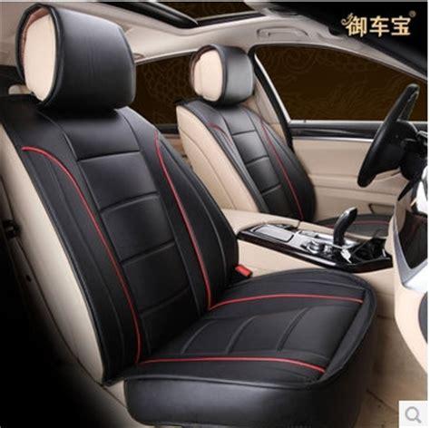 Subaru Forester 2015 Seat Covershtml  Autos Post