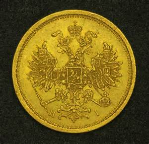 Imperial Russian Gold Coins