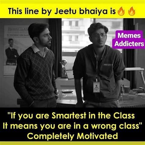factory kota memes tvf dialogues meme zestvine koi hai trending social class smartest