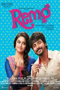 Remo Songs MP3 Free Download
