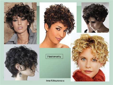 Стрижки на вьющиеся и кудрявые волнистые волосы фото Уход за волосами
