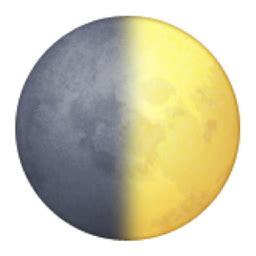 iphone half moon symbol quarter moon symbol emoji u 1f313 u e04c