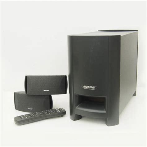 Best Speaker System For by Best Speaker System Used Audio Speaker Used Speaker System