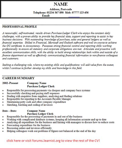 purchase ledger clerk cv exle forums learnist org