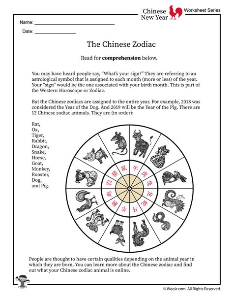 chinese zodiac worksheet woo jr kids activities