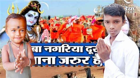Ujit Raj - YouTube