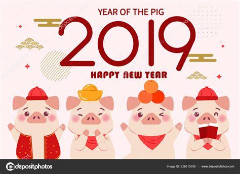 Cute Cartoon Pig 2019 Happy New Year
