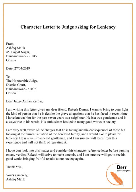 character reference letter  judge format sample