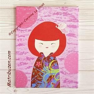 Tableau Chambre Fille : tableau enfant b b kokeshi poup e japonaise illustration chambre d 39 enfant et b b ~ Teatrodelosmanantiales.com Idées de Décoration