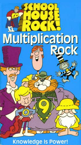 Opening To Schoolhouse Rock Multiplication Rock 1994 Vhs (fake Version)  Scratchpad Fandom