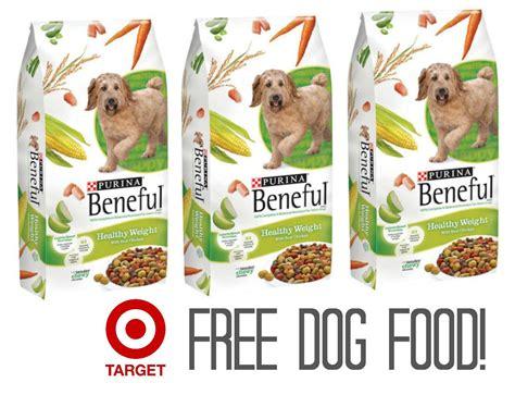 Purina Beneful Dry Dog Food Free@ Target!