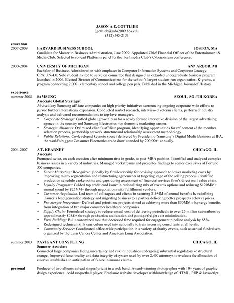 Harvard Resume Tips by Best Photos Of Business Administration Resume Sle Business Administration Resume Template