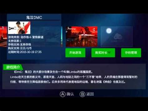 xbox 360 emulator for android gloud xbox 360 emulator for android