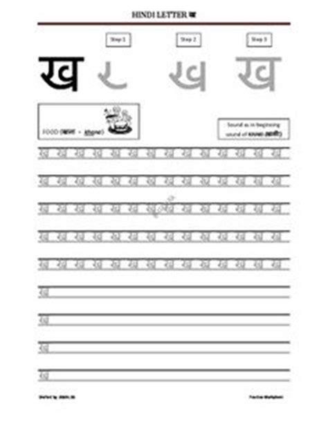 sr kg worksheets images worksheets english