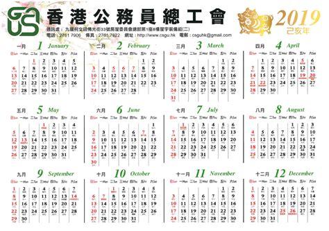 hong kong civil