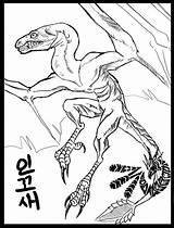 Wyvern Anatomy Study Macawnivore Deviantart sketch template