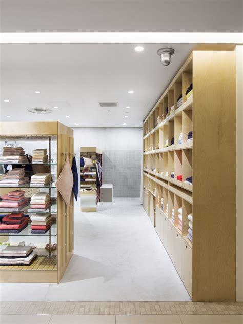 uchino  gauzemy towel store  schemata architects