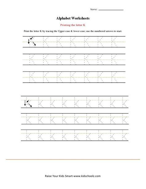 images  letter   pinterest  alphabet