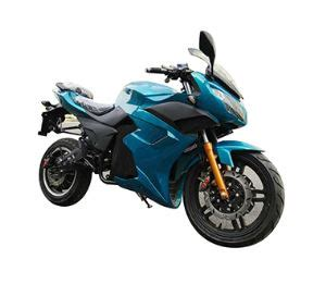 custom electric motorcycles manufacturers  suppliers