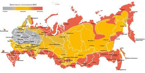 Перспективы использования возобновляемых источников энергии в России – тема научной статьи по энергетике и рациональному.