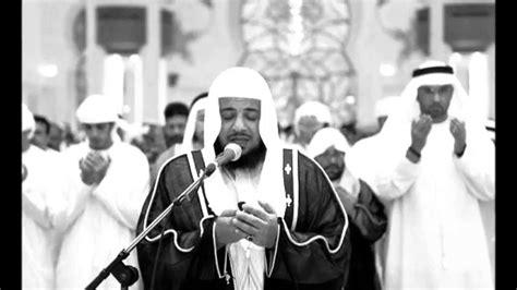دعاء مؤثر للشيخ ادريس ابكر Doaa Sheikh Idris Abkar