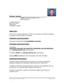 Sample Resume Word File Doc File Free Online Resume Format