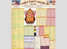 Hindu calendar 2017 2019 2018 Calendar Printable with