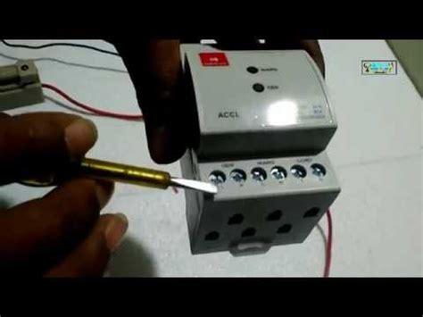 automatic change  connection   connect