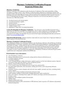 Hospital Pharmacy Technician Resume Sample