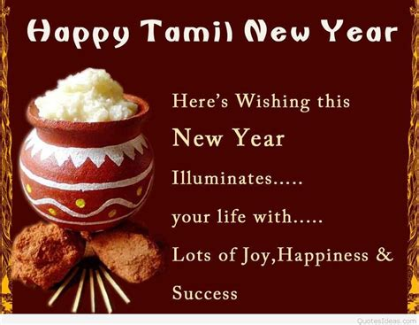 Tamil New Year Quotes In English