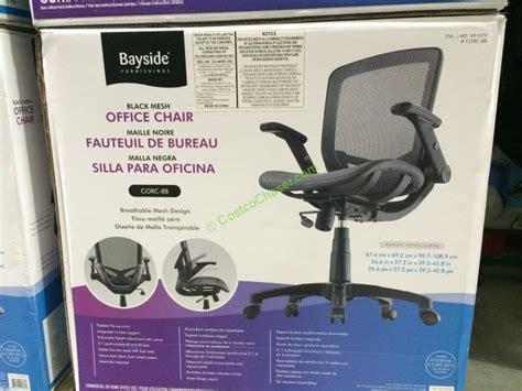 bayside furnishings metrex ii mesh chair with flip arms