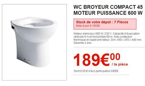 cuvette wc brico depot les wc brico d 233 p 244 t