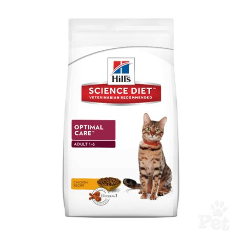 Hill S Science Diet Cat Food Samples