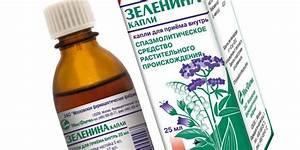 Какое лекарство от повышенного давления при брадикардии