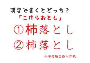 すき焼き 漢字 で 書く と