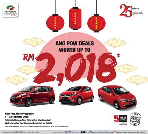 2018 new year clothing deals online ericdress perodua honda proton toyota cny february rebate