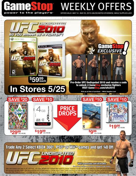 ps game trade     software
