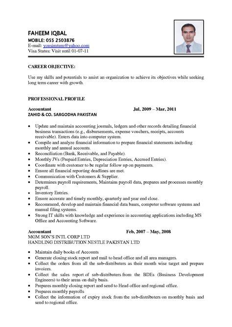 20527 best resume format office boy resume sle resume ideas