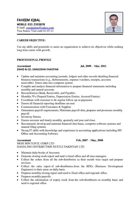 Office Boy Resume Samples  Sidemcicekm. Video Resume Script. Stylist Assistant Resume. Warehouse Skills On Resume. Financial Controller Resume. How To Do A Cover Letter For A Job Resume. Jobs With No Resume. One Page Or Two Page Resume. Case Manager Sample Resume