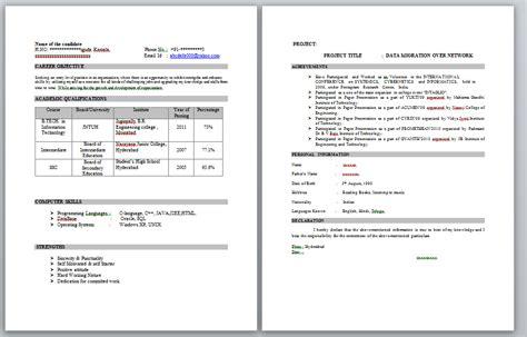 100 hotel front desk resume exles resume resume for