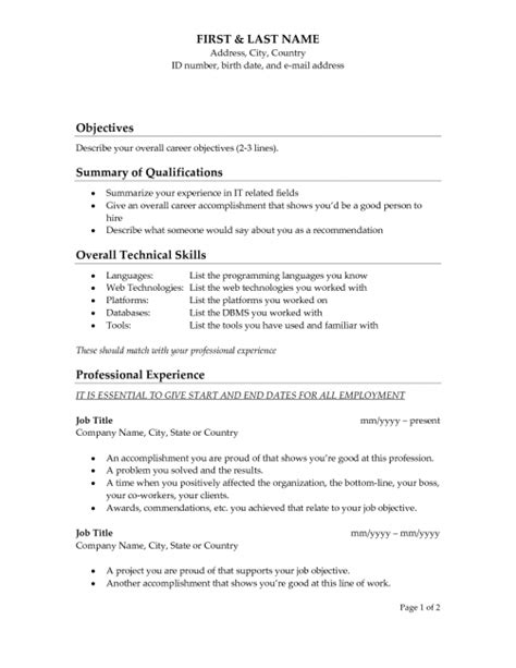 objective sentence for resume need