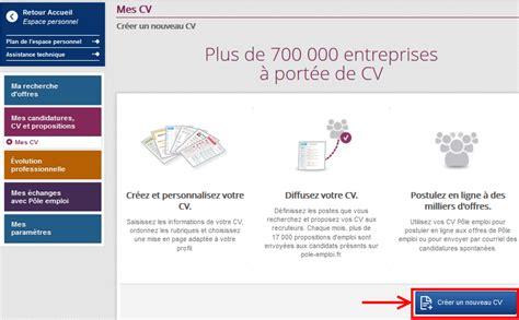 modele de cv pour pole emploi r 233 diger un cv en ligne sur p 244 le emploi coursinfo fr