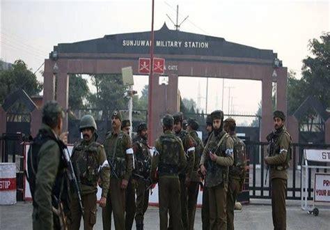 জম্মুতে জঙ্গি হামলায় শহিদ ২ জওয়ান | Jammu, Nowshera, Army