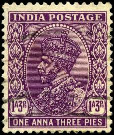 Rare India Postage Stamps