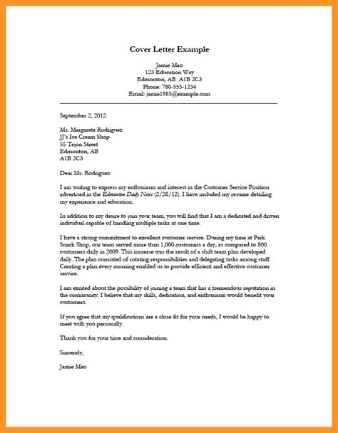 What Is A Covering Letter When Applying For A Cover Letter For Applying For A Bio Letter Format
