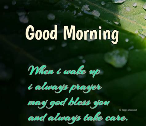 Blessings Quotes 20 Best Morning Blessings Images And Quotes Happy